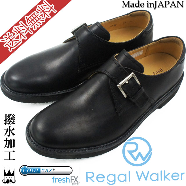 送料無料 リーガル ウォーカー 103W AH B(ブラック)REGAL WALKER メンズ フォーマル ビジネス BLACK ウォーキングシューズ evid