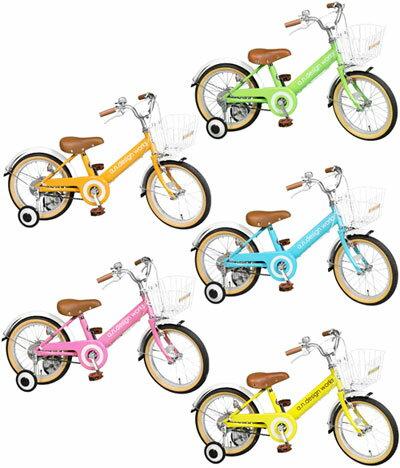 14インチ 16インチ 18インチ自転車  幼児車補助輪付き子供用自転車 シンプルカラー前カゴ&ベル&泥除け&チェーンカバー付きブラック ホワイトライトブルー イエロー ピンク オレンジ ライトグリーン