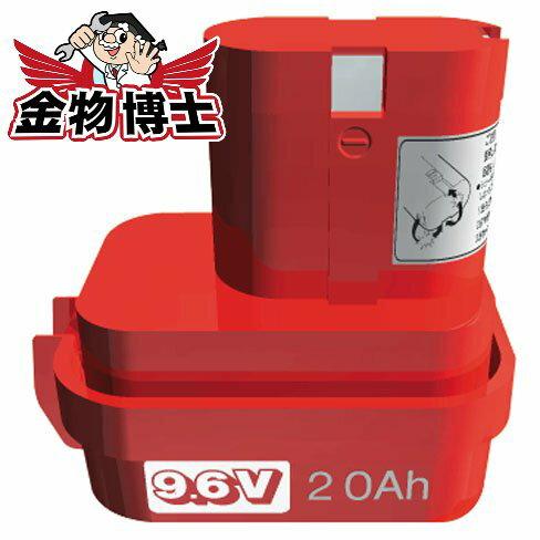 バッテリ / バッテリー / 電池 【マキタ 9102(A-25301)】ニカド 9.6V 2.0Ah セットプレートのみ充電時間 14~45分