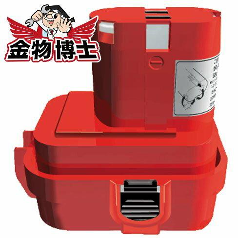バッテリ / バッテリー / 電池 【マキタ 9122(A-25432)】ニカド 9.6V 2.0Ah 充電時間 14~45分