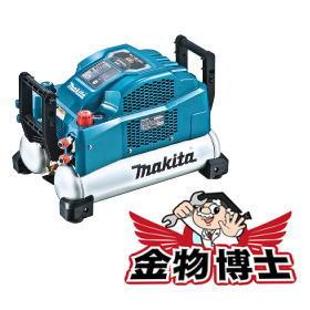 コンプレッサ / コンプレッサー / エアコンプレッサ 【マキタ AC461XLH】タンク容量11L タンク内最高圧力46気圧 高圧専用