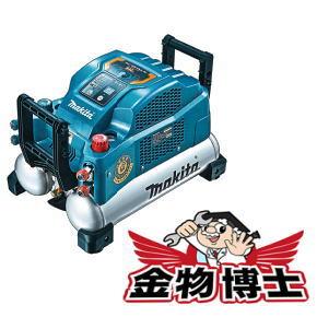 コンプレッサ / コンプレッサー / エアコンプレッサ 【マキタ AC461XLK】タンク容量11L タンク内最高圧力46気圧 高圧対応 一般圧対応