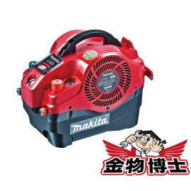 コンプレッサー / エアコンプレッサ / 内装エアコンプレッサ 【マキタ AC460S】タンク容量3L タンク内最高圧力46気圧 小型・軽量タイプ 高圧対応 一般圧対応