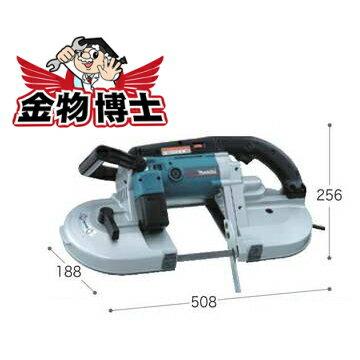 ポータブルバンドソー 【マキタ 2107F】ハンディタイプ 各種鋼材、鋼管の切断に