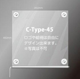 ルミシャイン LED看板 窓ガラス ウィンドウ 看板 LED サイン 吸盤付き LEDサイン C-type-45【デザイン作製】