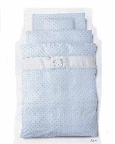 安心して使える西川の寝具ベビー布団 ローズラジカル7点セット組布団楽天カード分割