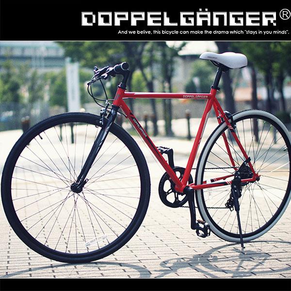 700C クロスバイク レッド シマノ7段変速 軽量 ホリゾンタルフレーム スタンド 自転車  420