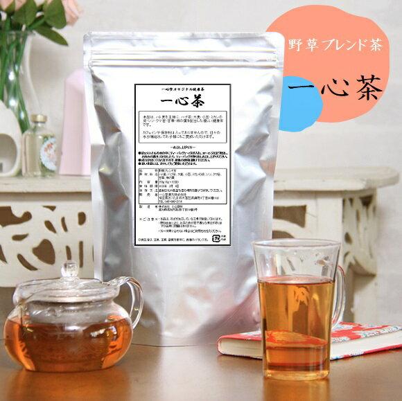【一心堂薬局オリジナル健康茶】一心茶 ◆8g×32袋10個セット 健康茶 野草茶