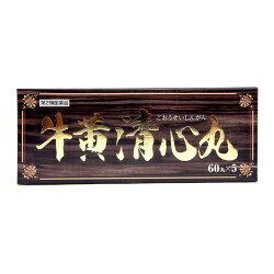 【第2類医薬品】牛黄清心丸(ごおうせいしんがん) 60丸×5本