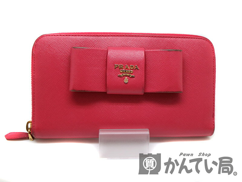 PRADA 【プラダ】 1M0506 ラウンドファスナー財布 ピンク系 USED-B 【中古】 a17-5511 質屋 かんてい局茜部店