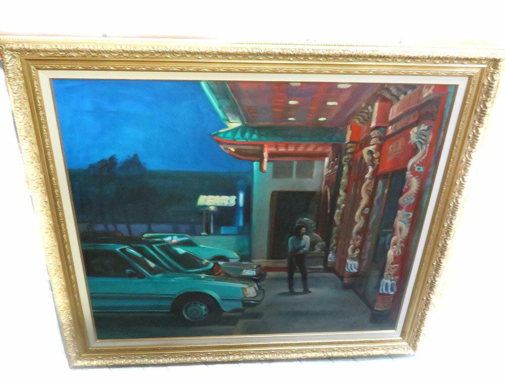 夜の街 絵画【中古】USED-B かんてい局細畑店 h16-4269