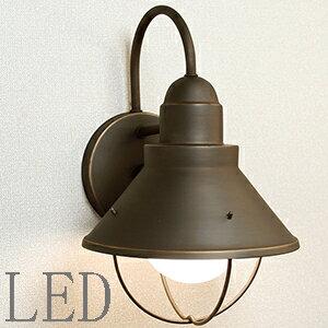 Kichler light キチラーライト キチラーランプ 屋外用照明 エクステリア アメリカ製 LED 壁付け照明 センサーなし エクステリアライト 外灯 照明 アンティーク風 ベーシック玄関照明 外灯 アンティークブロンズ