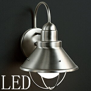 Kichler light キチラーライト キチラーランプ 屋外用照明 エクステリア アメリカ製 LED 壁付け照明 センサーなし エクステリアライト 外灯 照明 アンティーク風 ベーシック玄関照明 外灯 ヘアラインシルバー