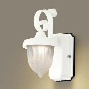 玄関照明 外灯 照明 ポーチライト ライト 照明 屋外 エクステリアライト エクステリア ブラケット 外灯 おしゃれ シンプル ガーデンライト 屋外用 センサー付