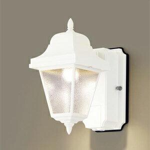 玄関照明 外灯 照明 ポーチライト ライト 照明 屋外 エクステリアライト エクステリア ブラケット 外灯 おしゃれ シンプル ガーデンライト 屋外用 クラシックデザイン センサー付