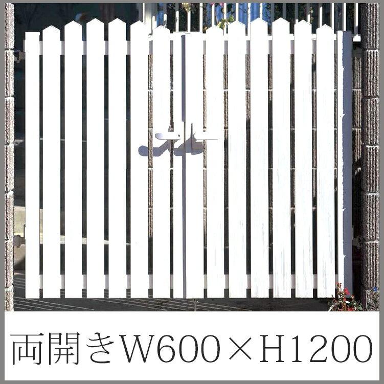 アルミ製の門扉、オーソドックスなアメリカンタイプの門柱タイプの門扉セット YKKap アルミ門扉 レスティン 13型 門柱セット【600×1200】【両開き】【送料無料】