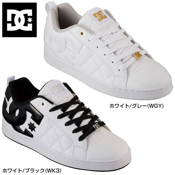 DCシューズ ディーシー アライランス SE SN スニーカー メンズ レディース スケートシューズ ローカット ホワイト ブラック 白 黒 DC Shoes ALLIANCE SE SN DM171020 送料無料