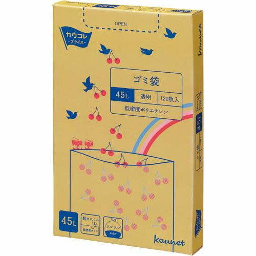 カウネット 低密度ゴミ袋エコ厚 箱 透明45L 120P×8 | カウモール ゴミ袋 ごみ袋 レジ袋 ビニール袋 日用品 生活雑貨 大掃除 掃除用品