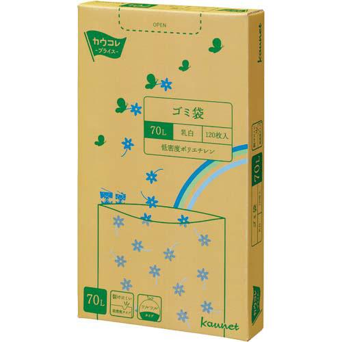 カウネット 低密度ゴミ袋エコ厚 箱 乳白70L 120P×4   カウモール ゴミ袋 ごみ袋 レジ袋 ビニール袋 日用品 生活雑貨 大掃除 掃除用品