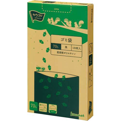 カウネット 低密度ゴミ袋エコ厚 箱 黒 70L 120P×4 | カウモール ゴミ袋 ごみ袋 レジ袋 ビニール袋 日用品 生活雑貨 大掃除 掃除用品