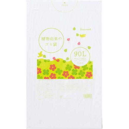 「カウコレ」プレミアム 植物由来のゴミ袋90L1セット(30枚×10冊) | カウモール ゴミ袋 ごみ袋 レジ袋 ビニール袋 日用品 生活雑貨 大掃除 掃除用品