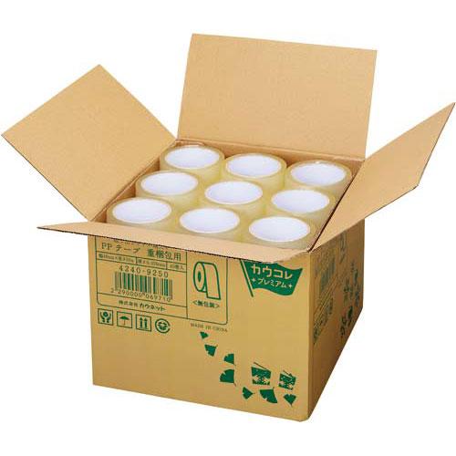 「カウコレ」プレミアム 取出しやすい箱入PPテープ重梱包用 50m 45巻 | 梱包 梱包資材 テープ 引っ越し 引越し 梱包テープ 粘着テープ PPテープ 作業用品 生活雑貨 まとめ買い カウモール