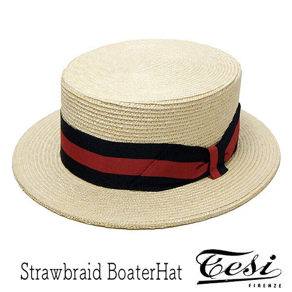 """帽子 """"TESI(テシ)""""ストローブレードカンカン帽【あす楽対応】 [大きいサイズの帽子アリ][小さいサイズの帽子]【コンビニ受取対応商品】"""