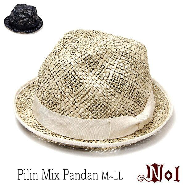 """帽子 """"NOL(ノル)""""ストロー中折れ帽[Pilin Mix Pandan][ハット] 【あす楽対応】 [大きいサイズの帽子アリ]【コンビニ受取対応商品】SS17S2"""