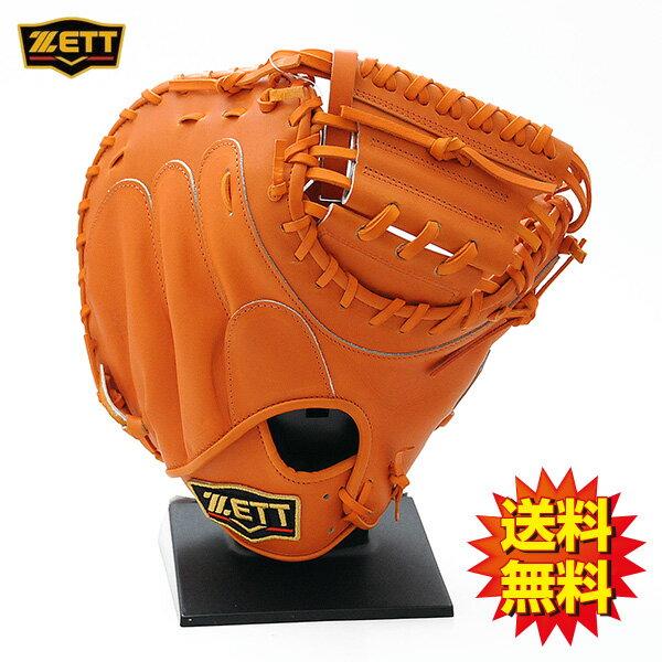 送料無料 ゼット ZETT 野球 硬式 グローブ グラブ キャッチャーミット 捕手 プロステイタス BPROCM82 5600 オレンジ