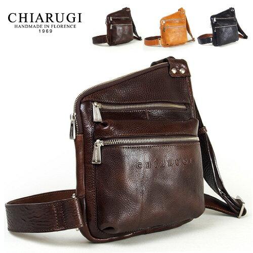 ボディショルダーバッグ | CHIARUGI キアルージ 牛革 ベジタブルタンニン イタリア製 Art.92543