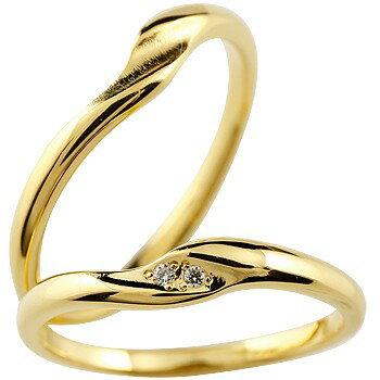 [送料無料]ペアリング 結婚指輪 マリッジリング イエローゴールドk18 ダイヤモンド ウェディングリング 結婚記念 シンプル つや消し ダイヤモンドポイント加工 ダイヤポイント あらし アンティーク加工 2本セット18k 18金【楽ギフ_包装】0824楽天カード分割
