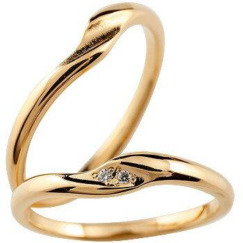 [送料無料]ペアリング 結婚指輪 マリッジリング ピンクゴールドk18 ダイヤモンド ウェディングリング 結婚記念 シンプル つや消し ダイヤモンドポイント加工 ダイヤポイント あらし アンティーク加工 2本セット18k 18金【楽ギフ_包装】0824楽天カード分割