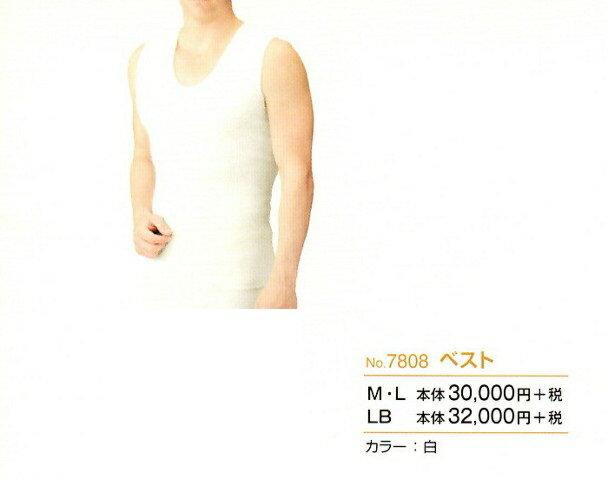 メディマ Medima メディマ100 メンズ ベスト アンゴラ100% 7808 LB