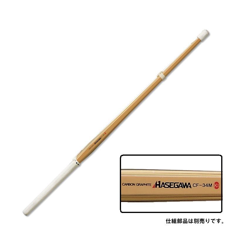 34(小学生用) カーボン竹刀 (両手小判)【K2CF34】