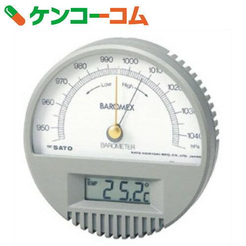 バロメックス気圧計(温度計付)[気圧計]【送料無料】