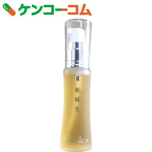 新蘇生 日医エッセンス 30ml【送料無料】