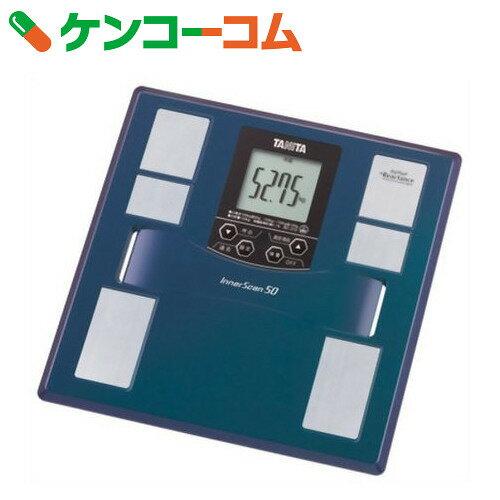 タニタ 体組成計インナースキャン50 BC-310 オーロラブルー【送料無料】