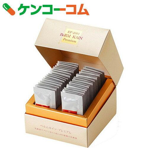 ベルムカイン-プレミアム ND-11062 35包[ベルムカイン 乳酸菌]【送料無料】