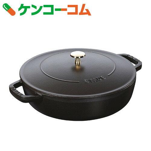 ストウブ ブレイザー 24cm ブラック[staub(ストウブ) ホーロー鍋]【あす楽対応】【送料無料】