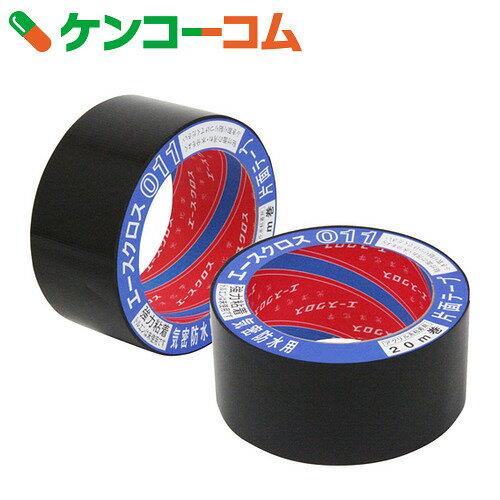 光洋化学 エースクロス011 黒 50mm×20m 30巻入[光洋化学 養生テープ・マスキングテープ]【送料無料】