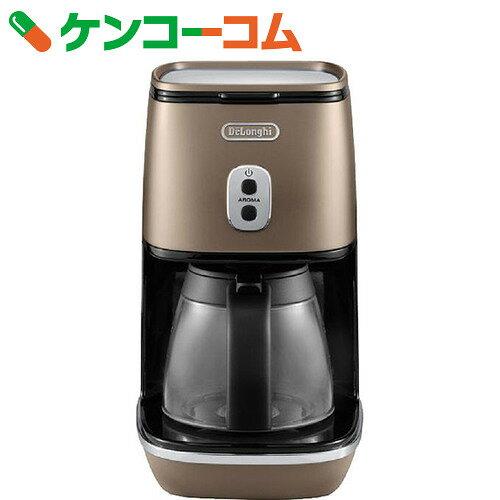 定番の大人気 デロンギ ディスティンタコレクション ドリップコーヒーメーカー フューチャーブロンズ ICMI011J-BZ【送料無料】