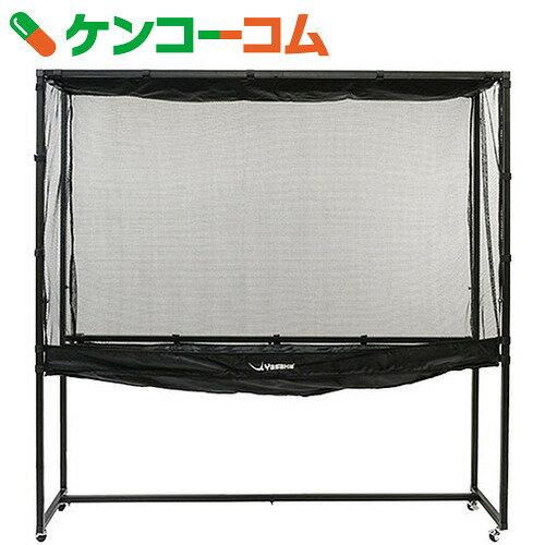 ヤサカ(Yasaka) 卓球防球・収球ネット フライングネットDX2 K139[ヤサカ(Yasaka) サポート・ネット(卓球台用)]【送料無料】
