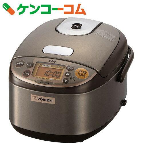 象印 小容量IH炊飯ジャー 3合炊き NP-GH05-XT ステンレスブラウン【送料無料】