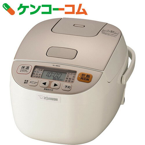 象印 小容量マイコン炊飯ジャー 3合炊き NL-BB05-WM シャンパンホワイト【送料無料】