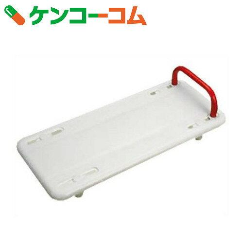バスボード Bタイプ73cm[etac(イータック) 浴槽ボード]【送料無料】