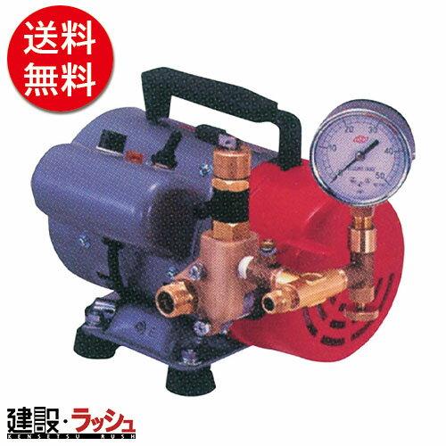 【送料無料】【寺田】 高圧洗浄噴霧器ポンパル [PP-201C] 農業機械 噴霧器 園芸機器 電気式噴霧器