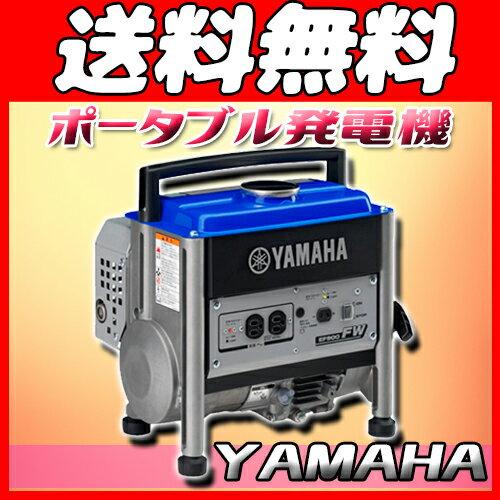 【送料無料】【ヤマハ】 発電機50HZ [EF900FW] 建設機械 発電機 エンジン機器 電動工具