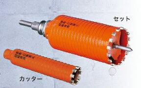 ミヤナガ ポリクリックシリーズ 乾式ドライモンドコアドリル115mm PCD115(ストレートシャンク)