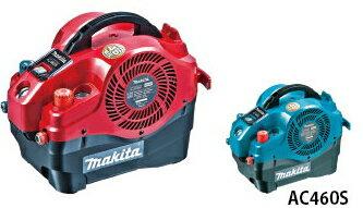 マキタ電動工具 【3L】高圧エアーコンプレッサー【1口高圧・1口常圧仕様】 AC460S(青)/AC460SR(赤)
