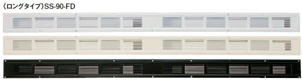 カネシン ファイヤーストップ45換気口 ダンパー付 ロング SS-90-FD アイボリー【1ケース/10台入】